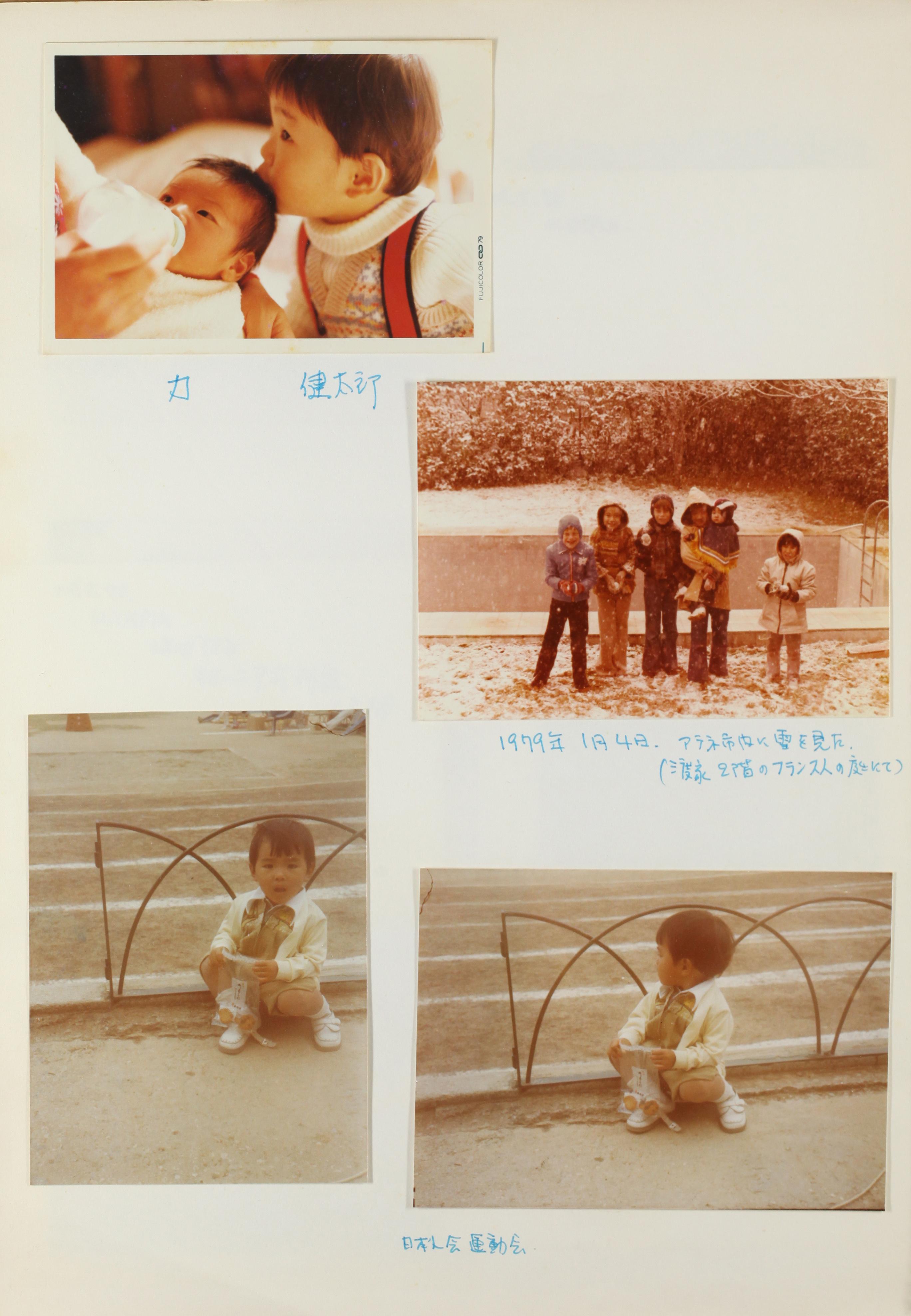 スキャンサンプル:アルバム‐ページスキャン ①