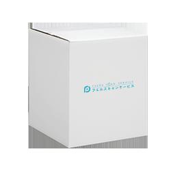 専用ボックス(中または大)1箱