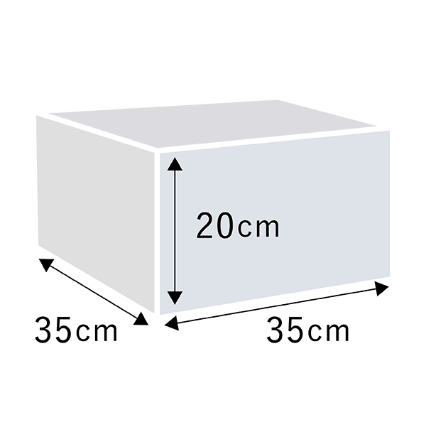 中サイズ(35×35×20cm)